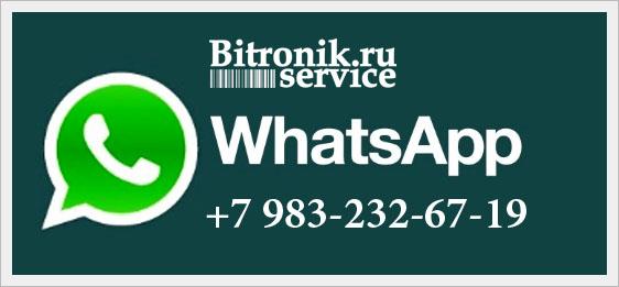 whatsappbitronik