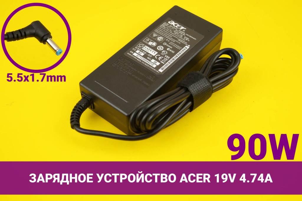 Зарядное устройство (блок питания) для ноутбука Acer 19V 4.74A 90W 5.5x1.7mm