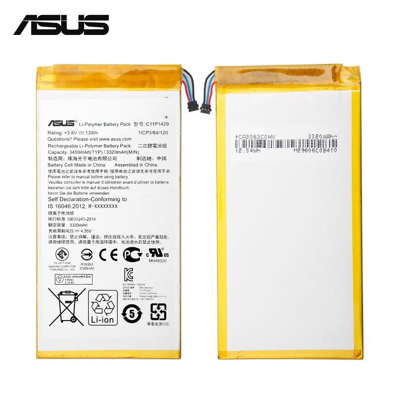 Аккумулятор для Asus Z170CG, ZenPad C 7.0