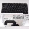 Клавиатура для LENOVO IdeaPad S12