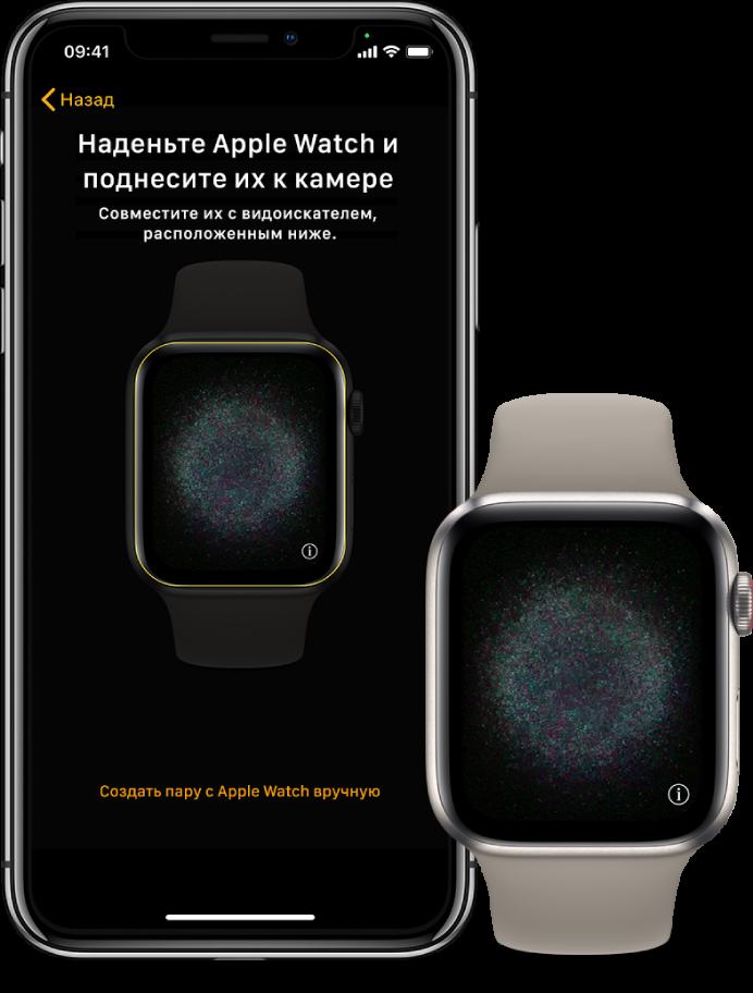 Apple Watch не подключаются к iPhone: что делать?
